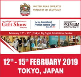 The 87th TOKYO International Gift Show 2019