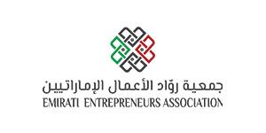 South Africa - UAE Business Forum | 23-25 June 2019